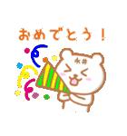 永井さんが使うクマのスタンプ(個別スタンプ:13)