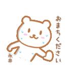 永井さんが使うクマのスタンプ(個別スタンプ:15)