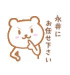 永井さんが使うクマのスタンプ(個別スタンプ:17)