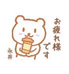 永井さんが使うクマのスタンプ(個別スタンプ:18)