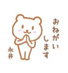永井さんが使うクマのスタンプ(個別スタンプ:19)