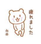 永井さんが使うクマのスタンプ(個別スタンプ:20)