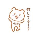 永井さんが使うクマのスタンプ(個別スタンプ:21)
