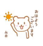 永井さんが使うクマのスタンプ(個別スタンプ:25)