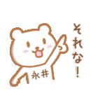 永井さんが使うクマのスタンプ(個別スタンプ:27)