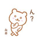 永井さんが使うクマのスタンプ(個別スタンプ:28)