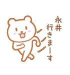 永井さんが使うクマのスタンプ(個別スタンプ:30)