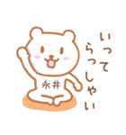 永井さんが使うクマのスタンプ(個別スタンプ:31)