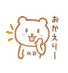 永井さんが使うクマのスタンプ(個別スタンプ:32)