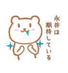 永井さんが使うクマのスタンプ(個別スタンプ:34)