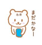 永井さんが使うクマのスタンプ(個別スタンプ:36)