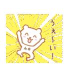 永井さんが使うクマのスタンプ(個別スタンプ:37)