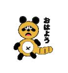 タヌキのたぬぱん(個別スタンプ:01)