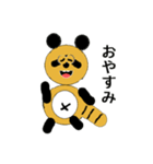 タヌキのたぬぱん(個別スタンプ:02)