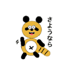 タヌキのたぬぱん(個別スタンプ:03)