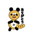 タヌキのたぬぱん(個別スタンプ:04)