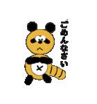 タヌキのたぬぱん(個別スタンプ:05)