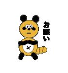 タヌキのたぬぱん(個別スタンプ:06)