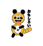 タヌキのたぬぱん(個別スタンプ:07)
