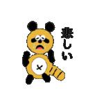タヌキのたぬぱん(個別スタンプ:08)
