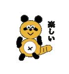 タヌキのたぬぱん(個別スタンプ:09)