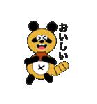 タヌキのたぬぱん(個別スタンプ:12)