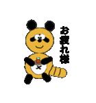 タヌキのたぬぱん(個別スタンプ:15)