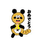 タヌキのたぬぱん(個別スタンプ:16)