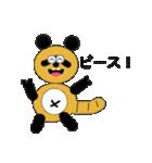 タヌキのたぬぱん(個別スタンプ:20)