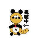 タヌキのたぬぱん(個別スタンプ:22)