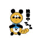タヌキのたぬぱん(個別スタンプ:24)