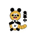 タヌキのたぬぱん(個別スタンプ:25)