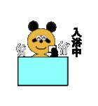 タヌキのたぬぱん(個別スタンプ:26)