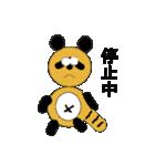 タヌキのたぬぱん(個別スタンプ:27)