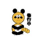 タヌキのたぬぱん(個別スタンプ:29)