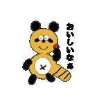タヌキのたぬぱん(個別スタンプ:35)