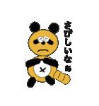 タヌキのたぬぱん(個別スタンプ:36)