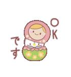 動く❤️メッセージぺんぎん❤️北欧&敬語(個別スタンプ:01)