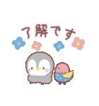 動く❤️メッセージぺんぎん❤️北欧&敬語(個別スタンプ:02)