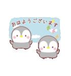動く❤️メッセージぺんぎん❤️北欧&敬語(個別スタンプ:03)