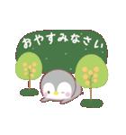 動く❤️メッセージぺんぎん❤️北欧&敬語(個別スタンプ:04)