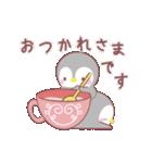 動く❤️メッセージぺんぎん❤️北欧&敬語(個別スタンプ:05)