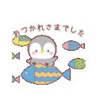 動く❤️メッセージぺんぎん❤️北欧&敬語(個別スタンプ:06)
