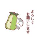動く❤️メッセージぺんぎん❤️北欧&敬語(個別スタンプ:09)