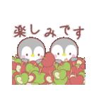 動く❤️メッセージぺんぎん❤️北欧&敬語(個別スタンプ:17)