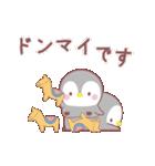 動く❤️メッセージぺんぎん❤️北欧&敬語(個別スタンプ:19)