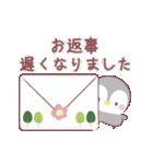 動く❤️メッセージぺんぎん❤️北欧&敬語(個別スタンプ:24)