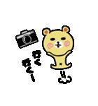 くまごろう with カメラ 2(個別スタンプ:3)