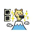 くまごろう with カメラ 2(個別スタンプ:9)