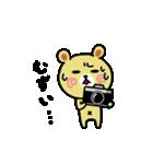 くまごろう with カメラ 2(個別スタンプ:12)
